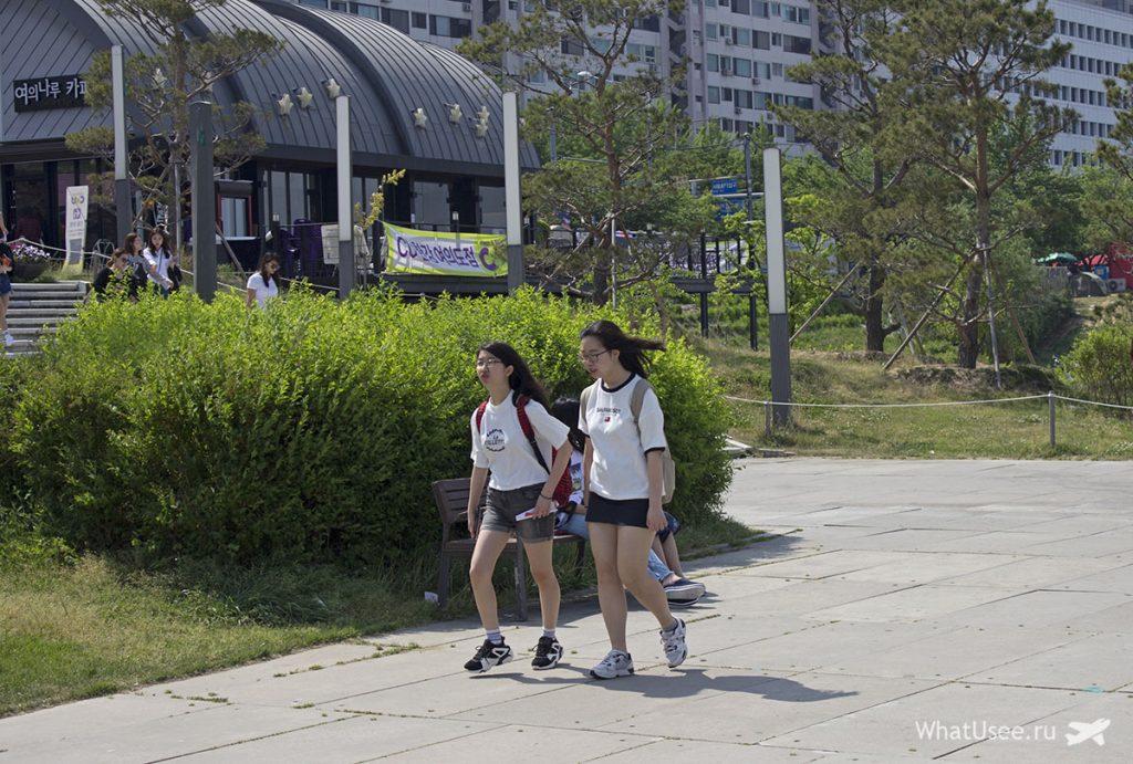 Корейская молодёжь