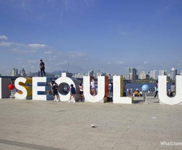 Южная Корея: Сеул