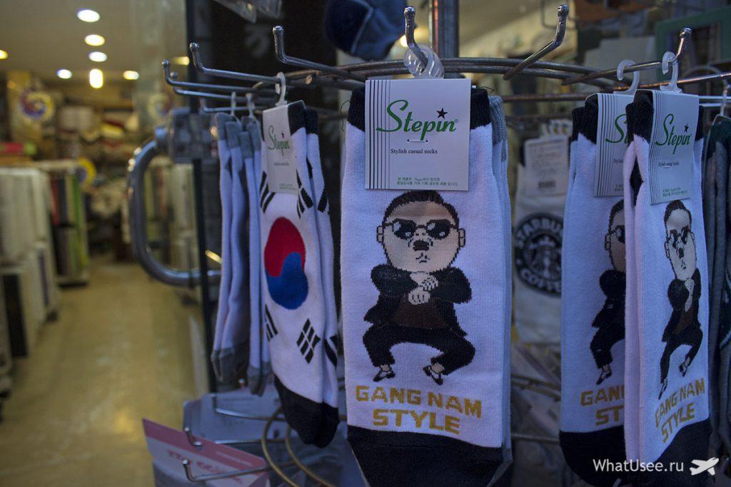 Прогулка по магазинам в Сеуле
