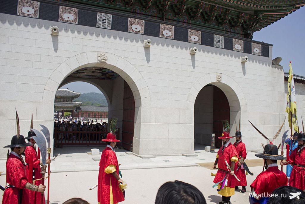 Смена караула в Сеуле
