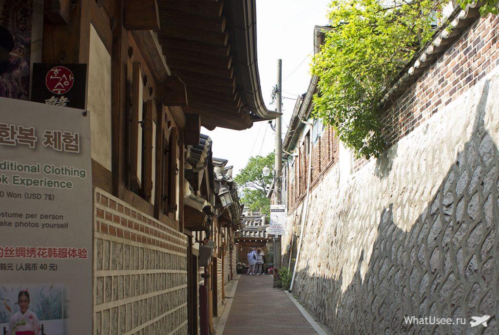 Сеул и деревня Букчон