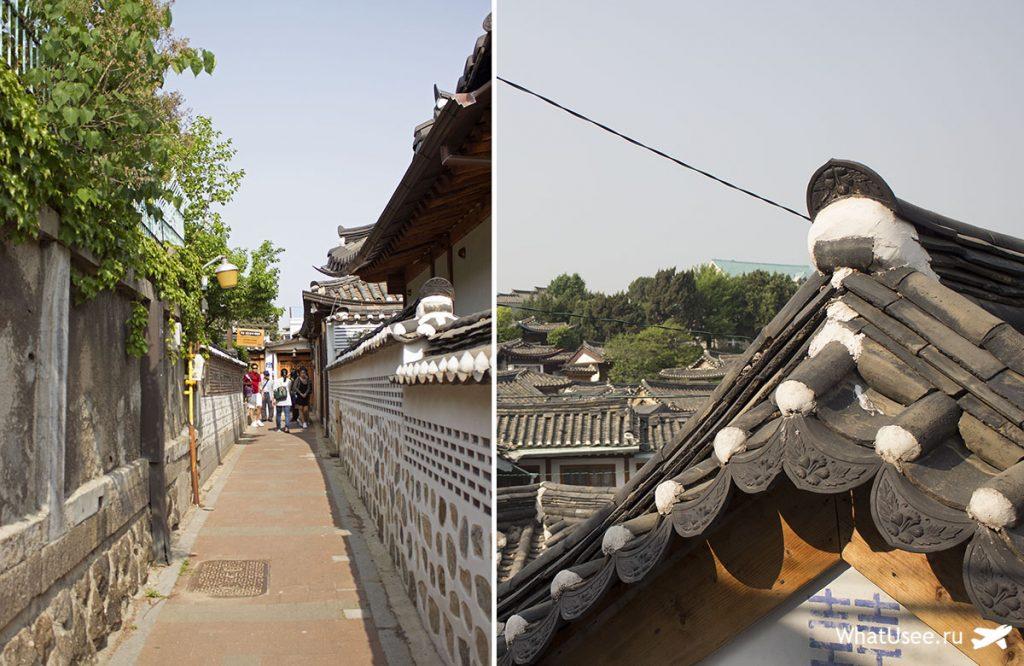 Сеул и деревня ханок