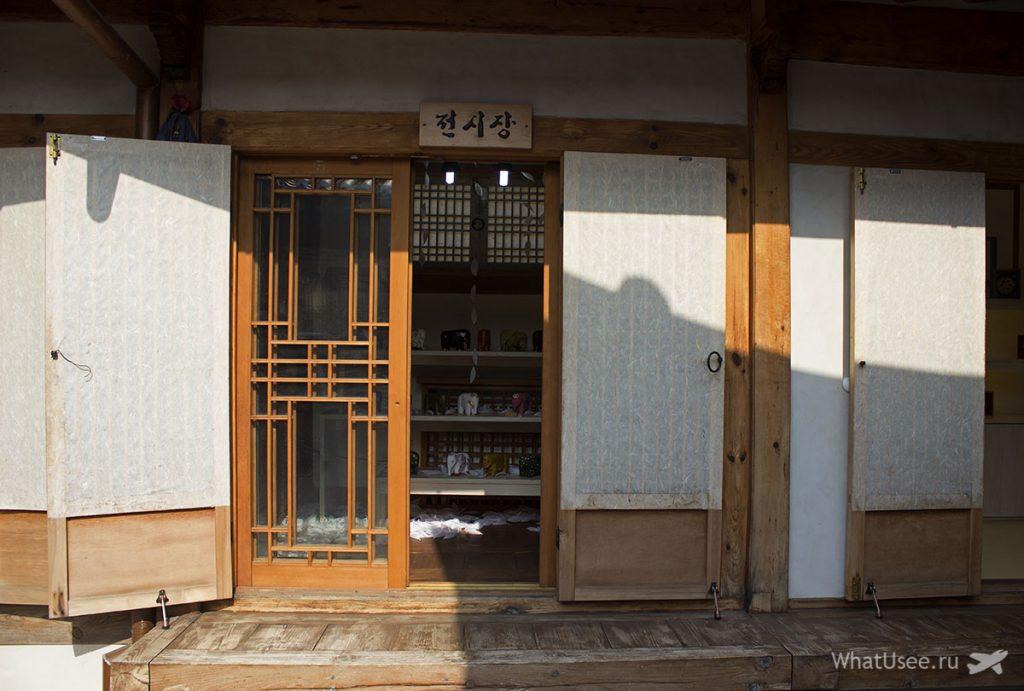 Деревня ханок Букчон в Сеуле