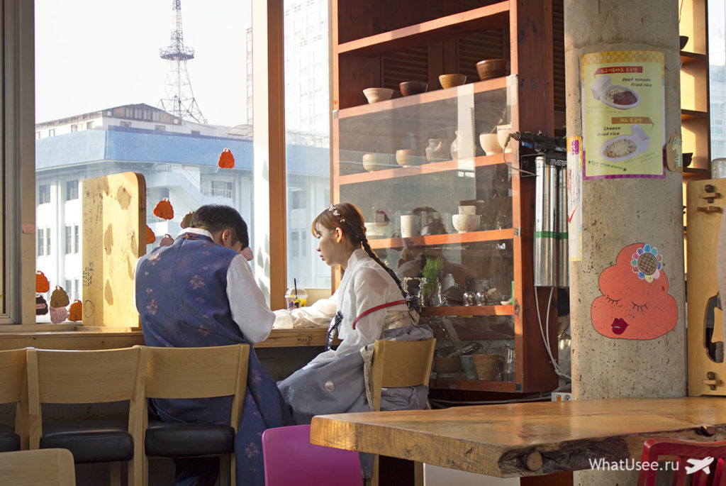 Ddo-ong Cafe