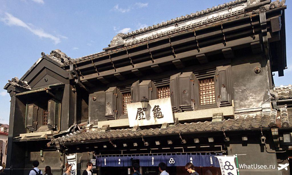 Самостоятельная поездка в Кавагоэ из Токио
