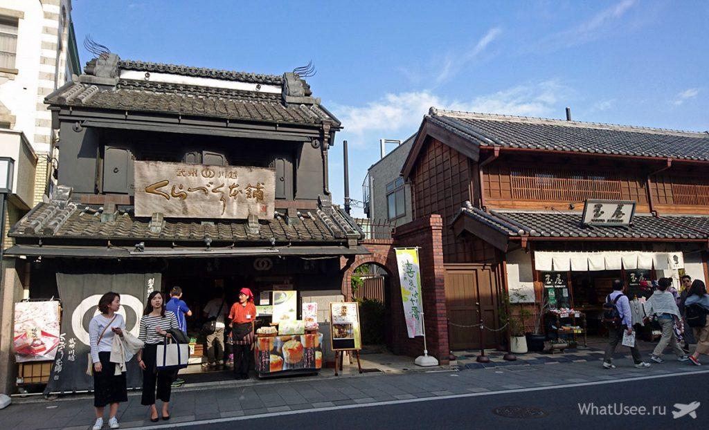 Один день в Кавагоэ