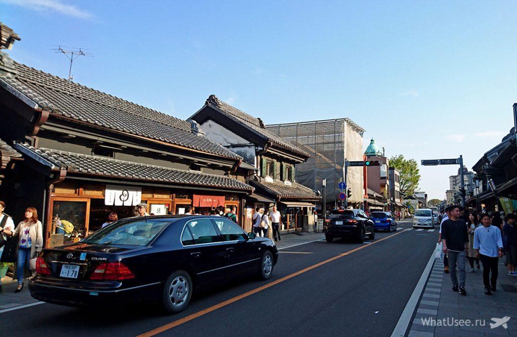 Поездка на один день в Кавагоэ