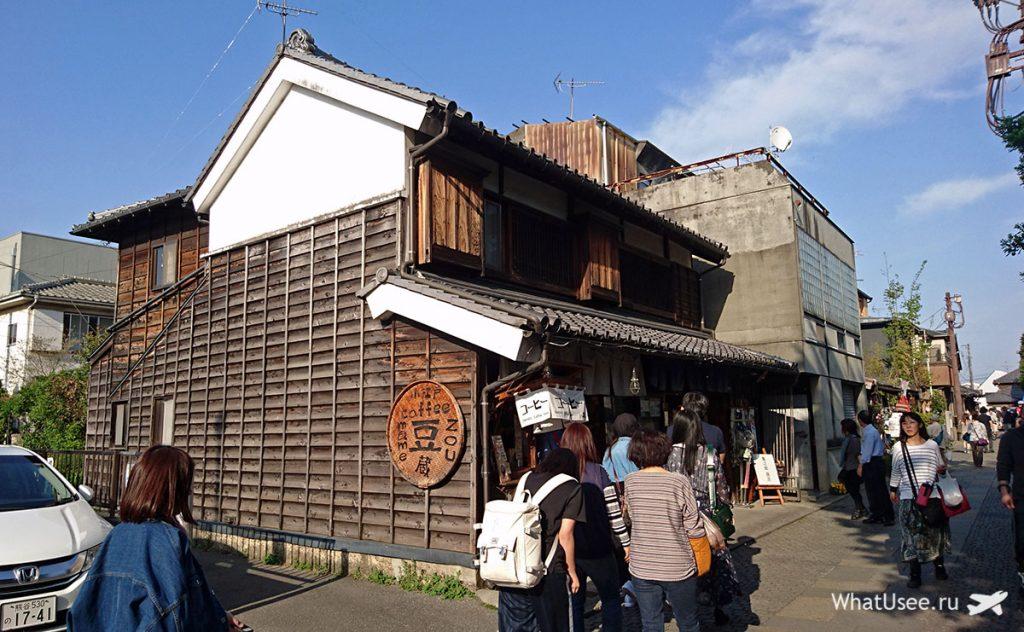 В Кавагоэ из Токио самостоятельно