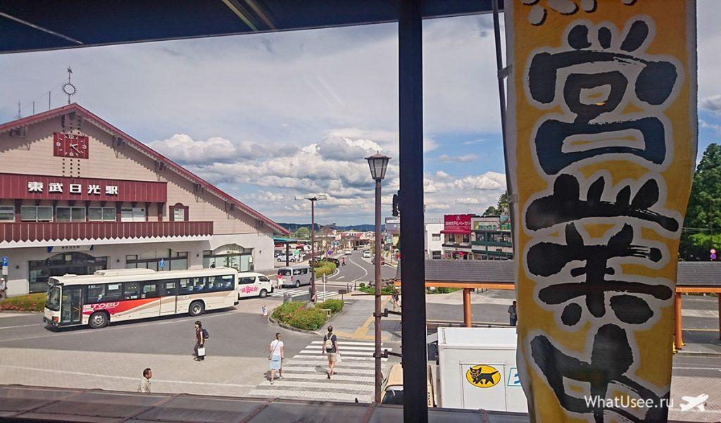 Вокзалы Никко в Японии