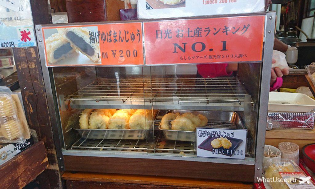 Что попробовать в Никко в Японии