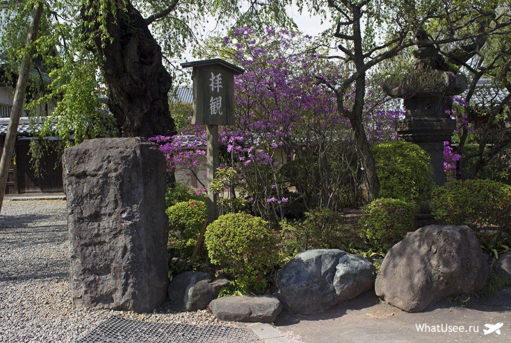 Храмы Кавагоэ