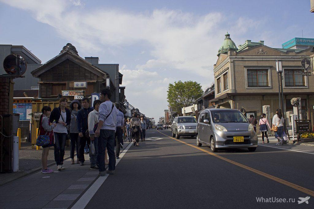Поездка в Кавагоэ