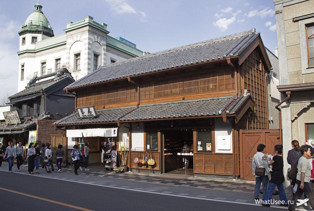 Самостоятельная поездка в Кавагоэ