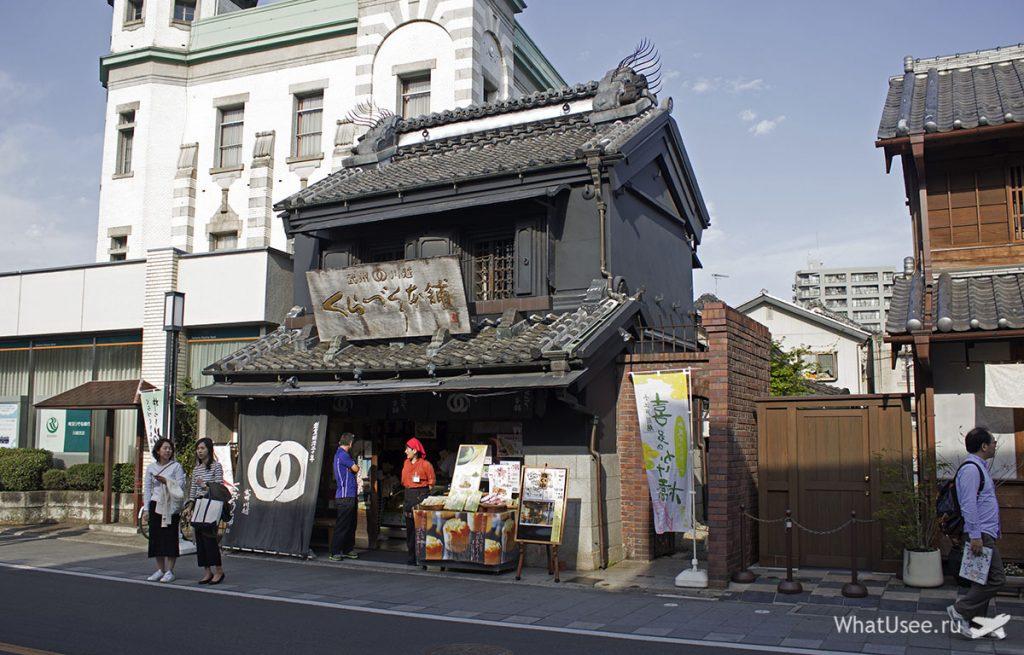 Поездка в Кавагоэ из Токио