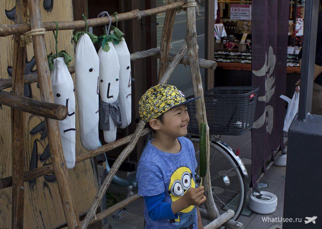 Чем заняться в городе Кавагоэ