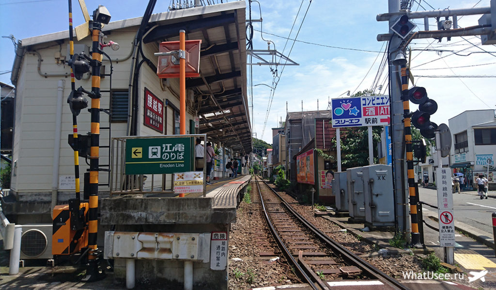 Железная дорога в Камакуре