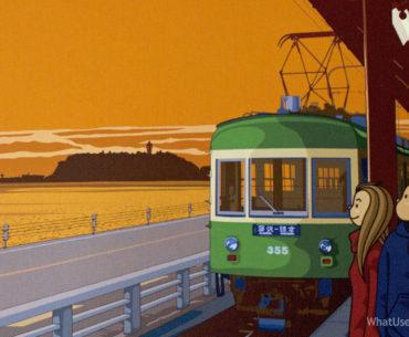 Япония и Эносима