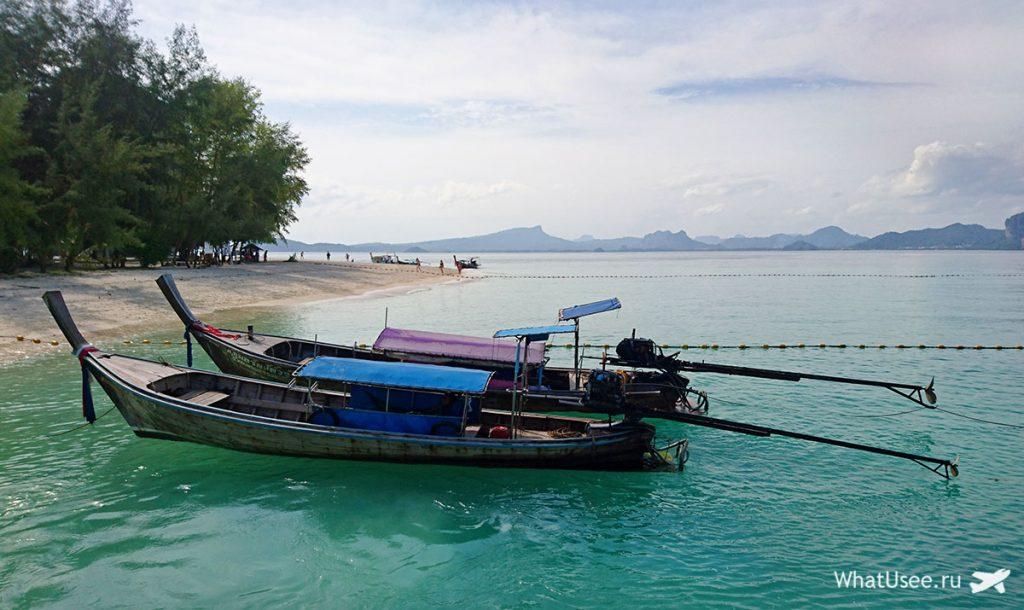 Посещение острова Пода
