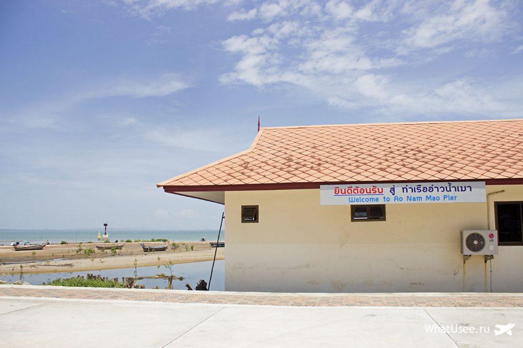 Экскурсия по четырём островам Краби
