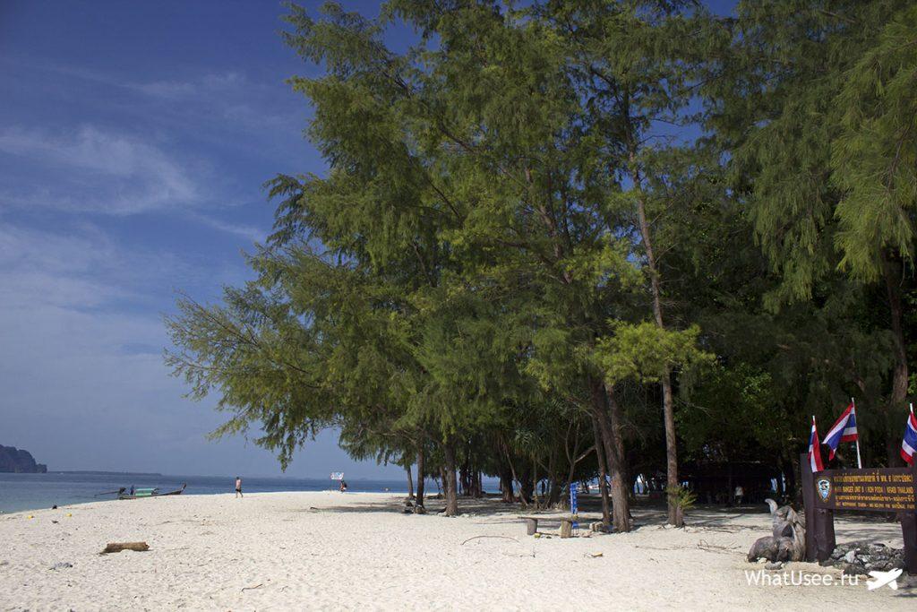 Пляжи острова Пода