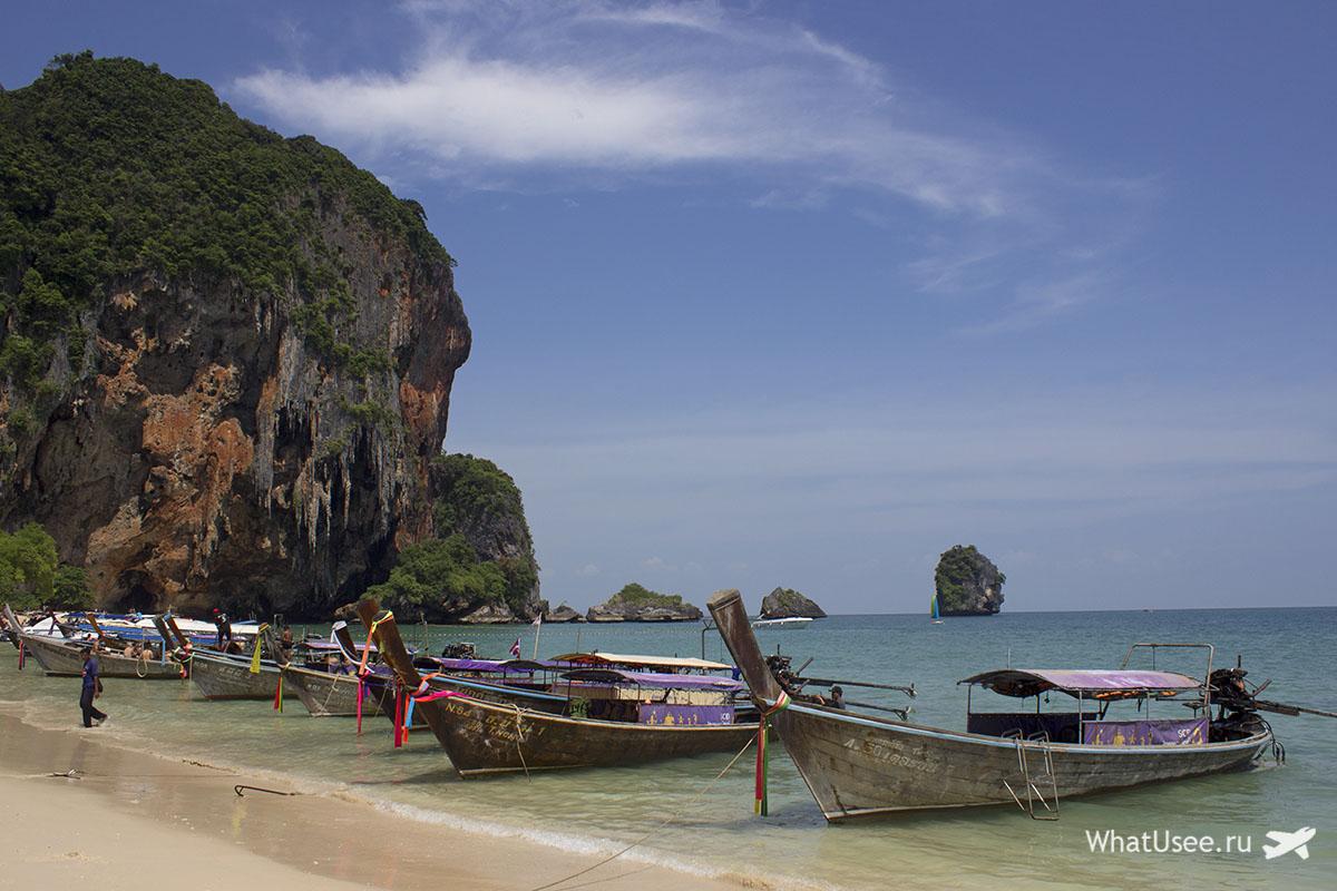 Пляж Пхра Нанг