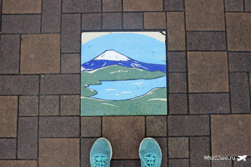 Хаконе в Японии