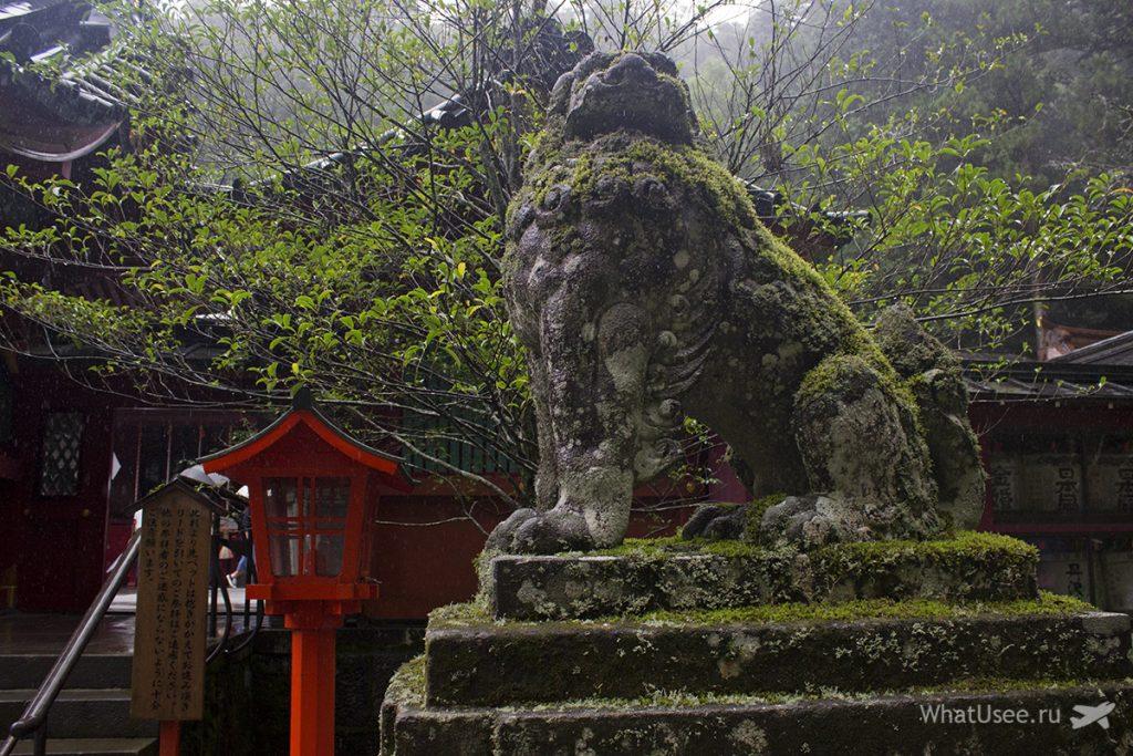Отзыв о поездке в Хаконе в Японии