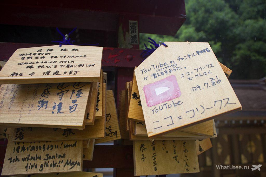 Отзыв о поездке в Хаконе
