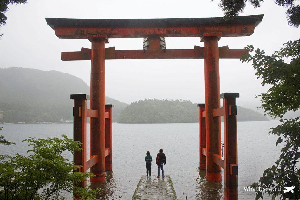 Япония Хаконе