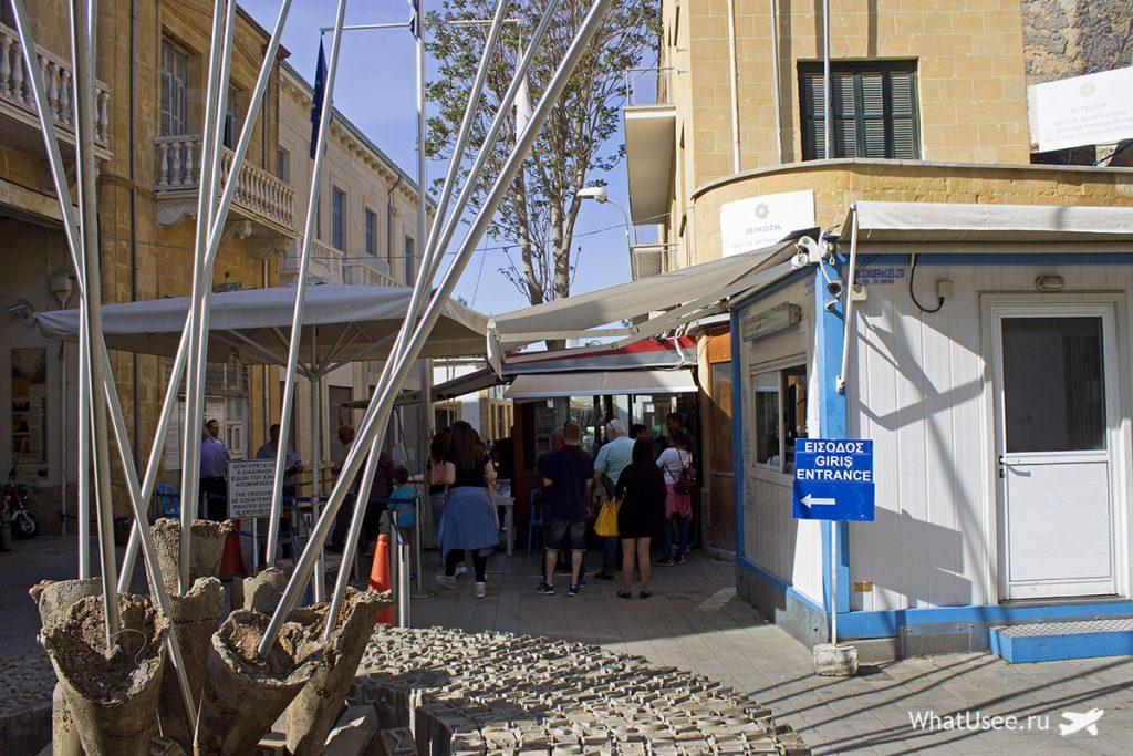 Прохождение паспортного контроля Северный Кипр