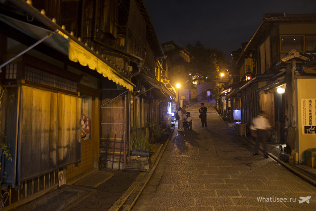 Прогулка по вечернему Гиону