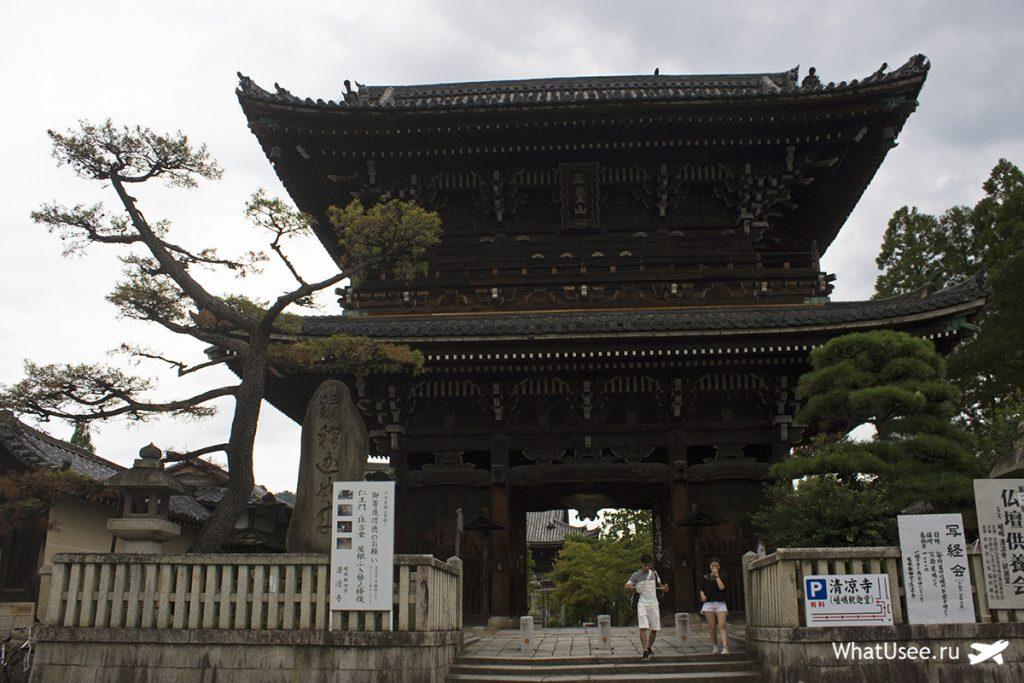 Арасияма в Киото