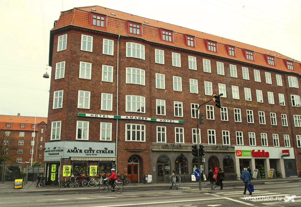 Архитектура Копенгагена