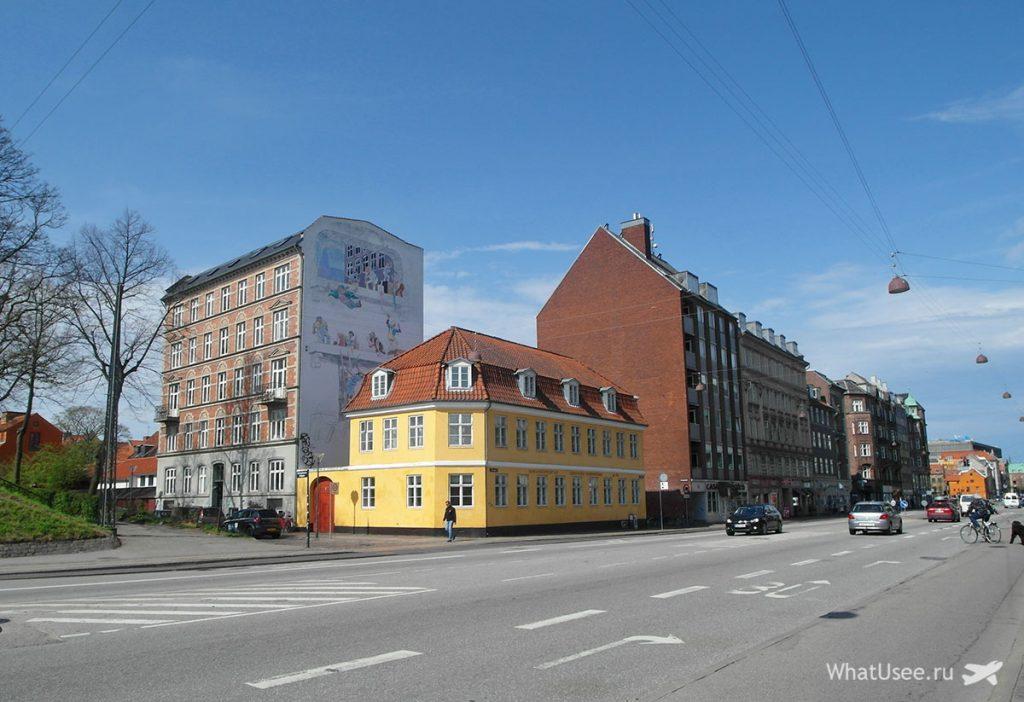 Копенгаген самостоятельно