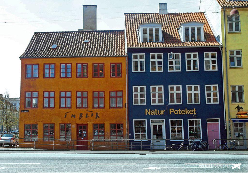 Чем заняться в Копенгагене самостоятельно