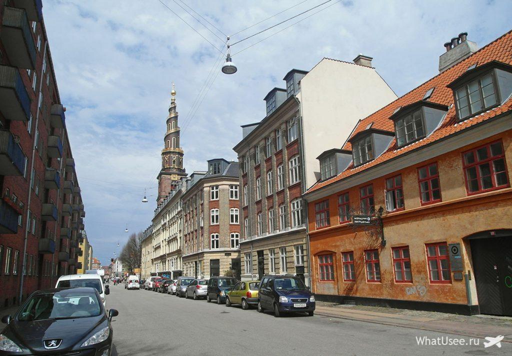 Самостоятельно в Копенгагене