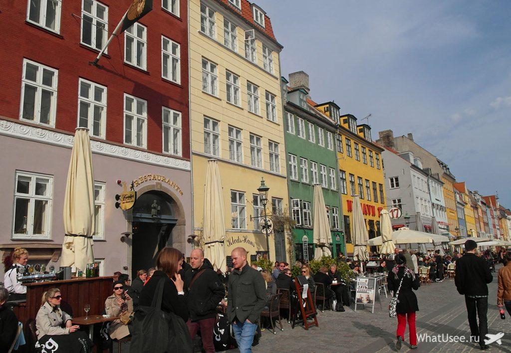 Канал Нюхавн в Копенгагене самостоятельно