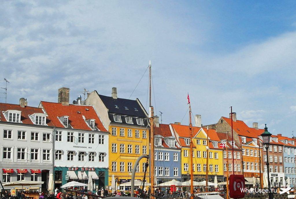 Прогулка по каналу Нюхавн в Копенгагене
