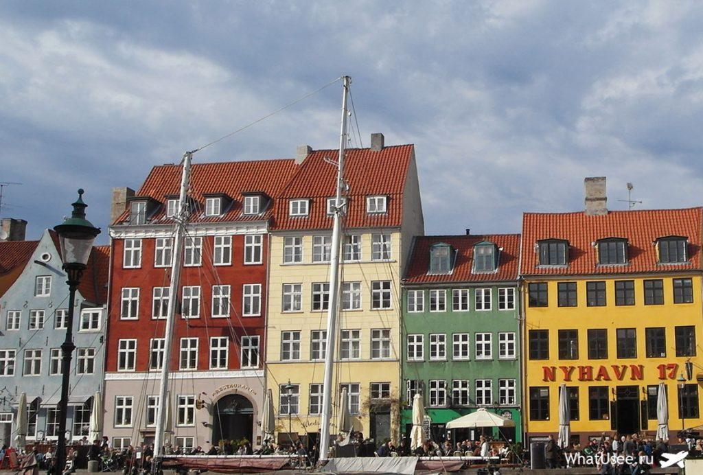 Канал Нюхавн в Копенгагене