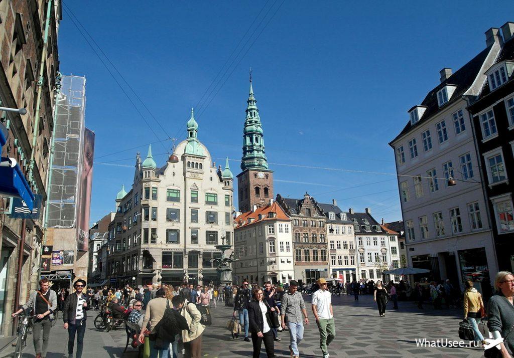 Улица Стрёгет в Копенгагене