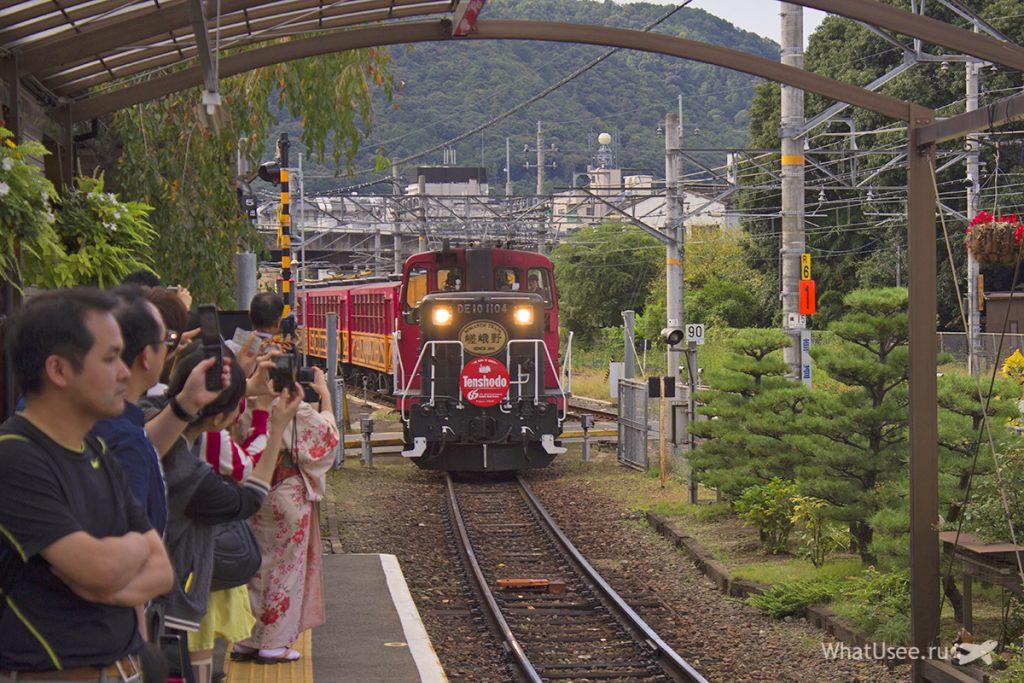 Романтический поезд в Арасияме
