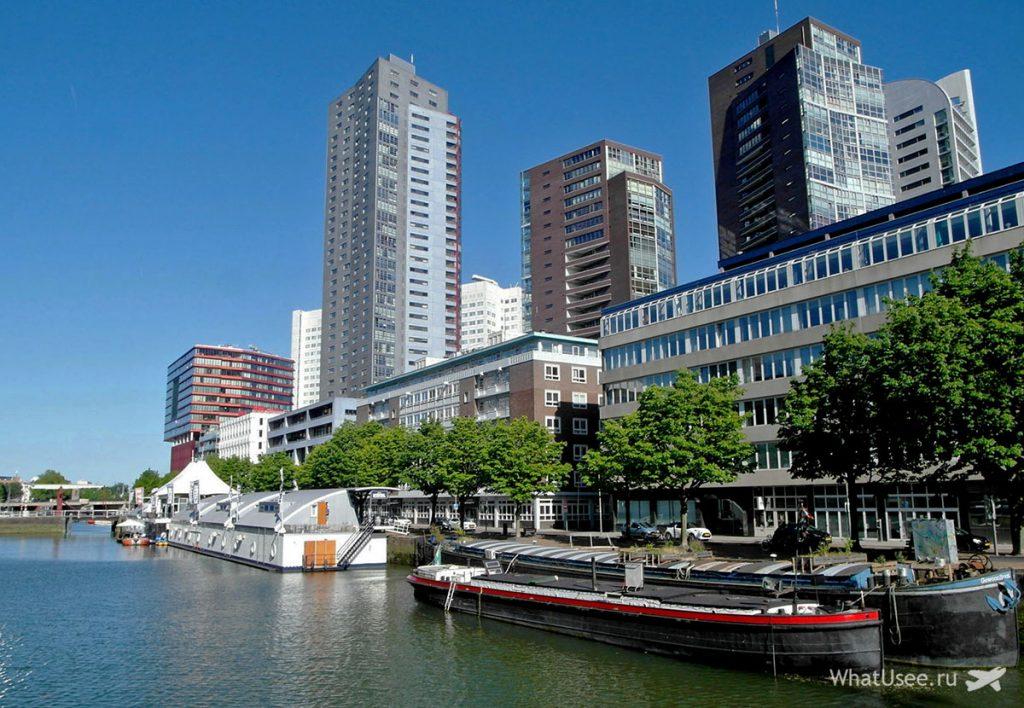 Каналы Роттердама