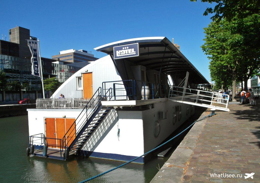 Плавучие отели Роттердама
