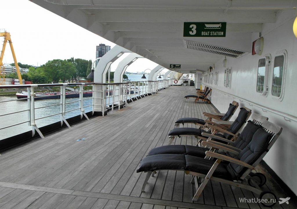 Поездка в Роттердам на три дня