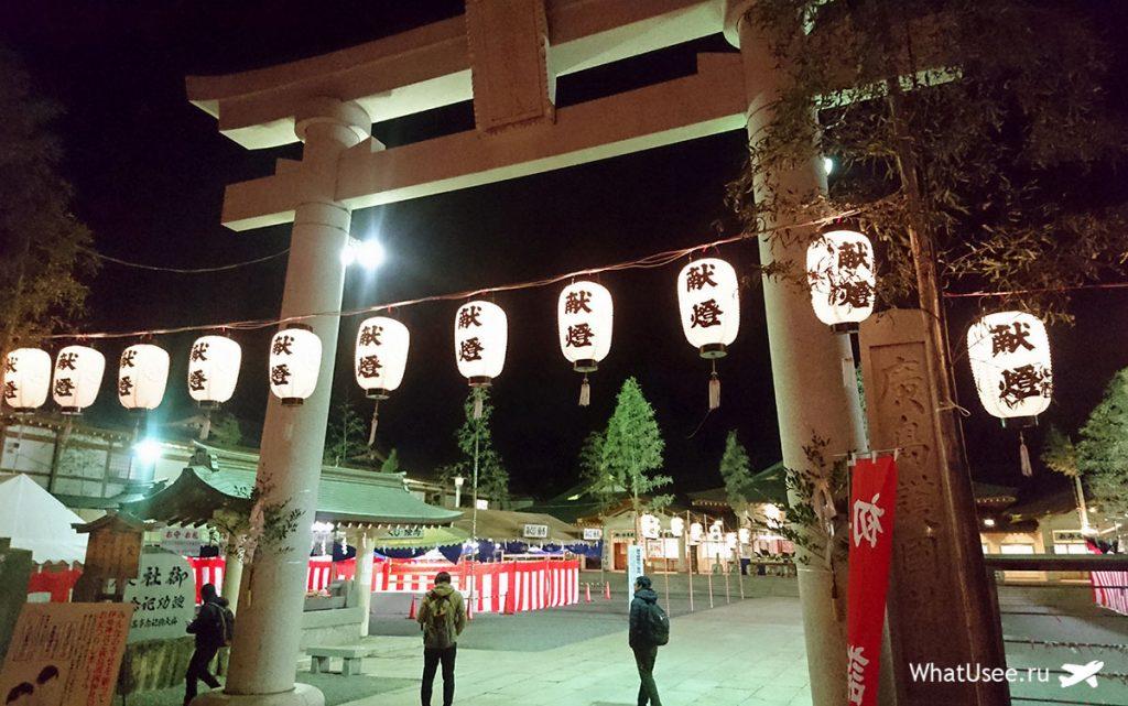 Храмы Японии на Новый год