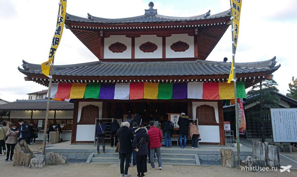 Храмы на острове Миядзима