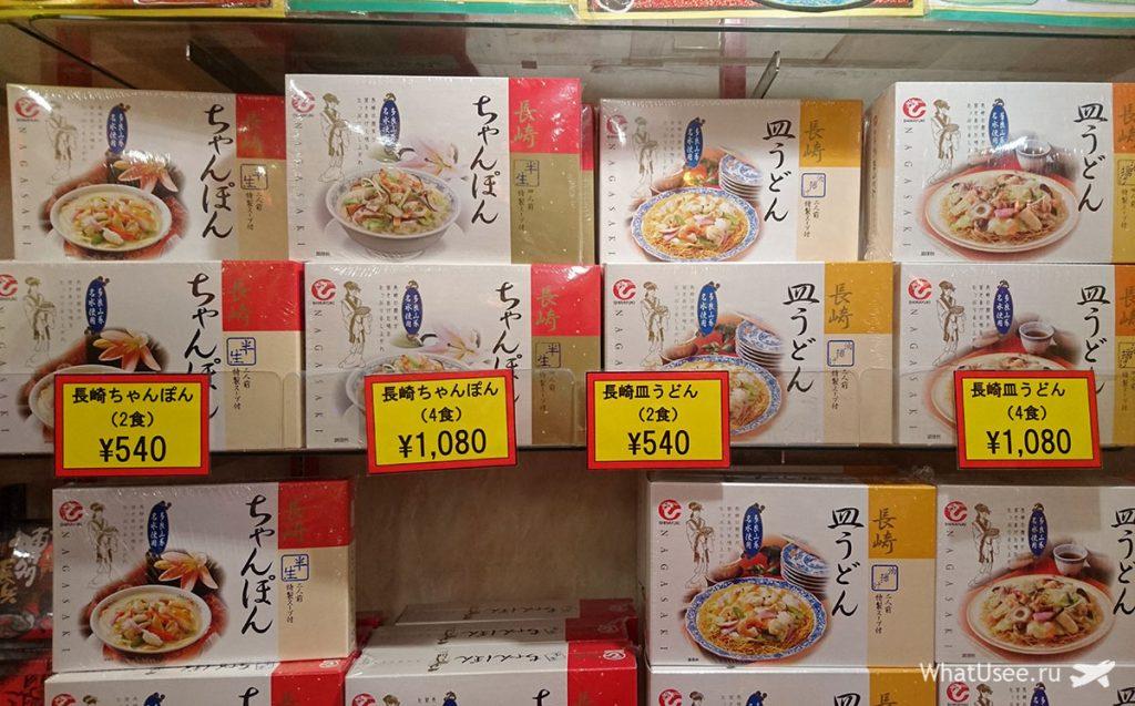 Традиционные блюда Нагасаки