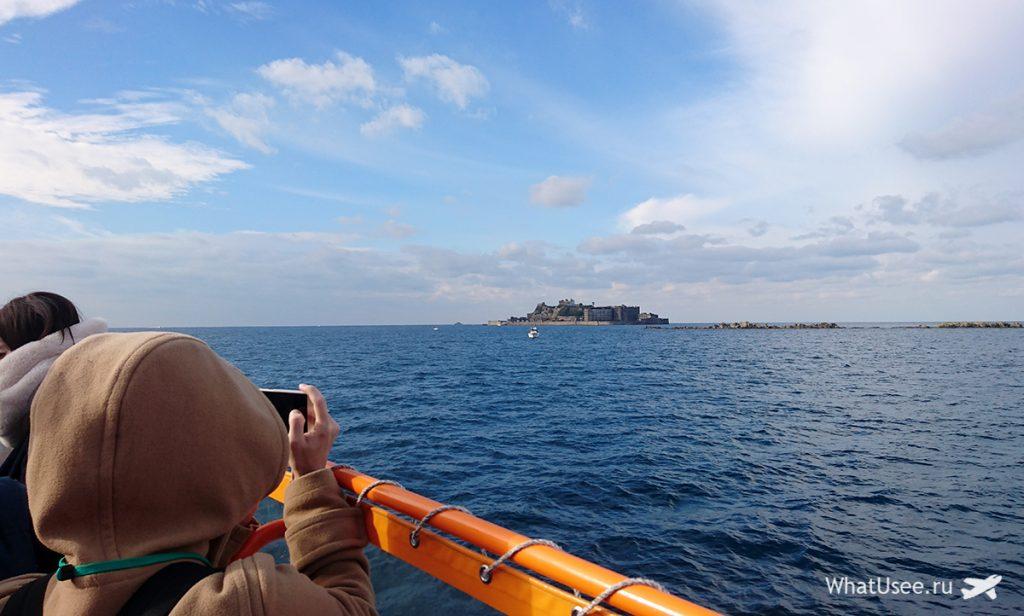 Круиз на остров Хасима
