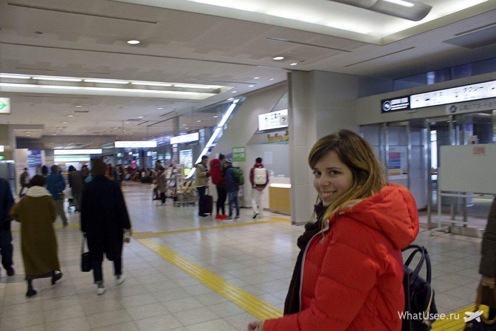 Аэропорт в Хиросиме