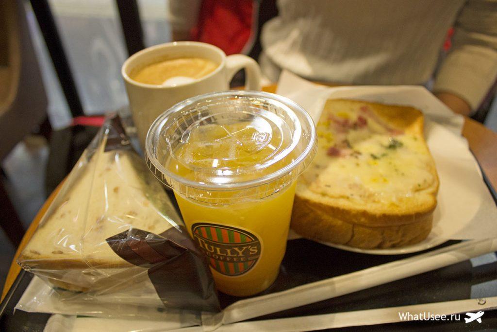 Кафе в Хиросиме
